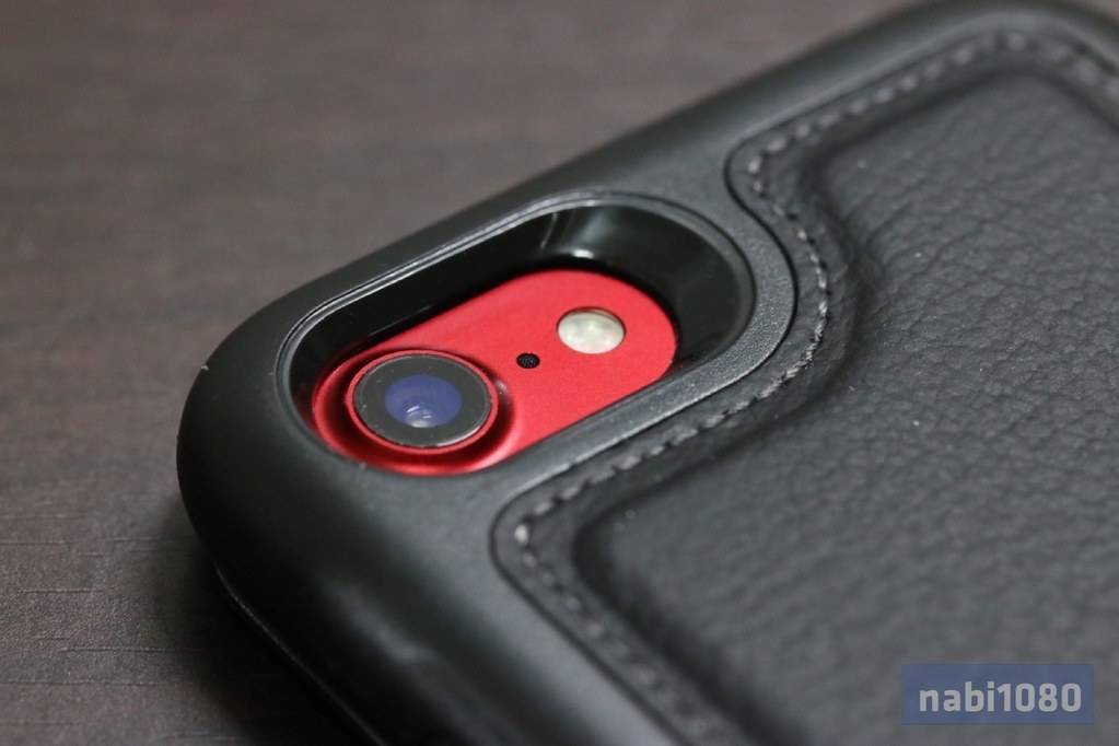 OtterBox iPhone 7 Product RED16