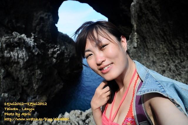 蘭嶼初體驗-蘭嶼情人洞