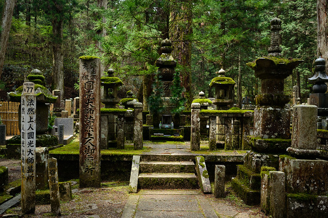 Oku-no-in Cemetery, Honen
