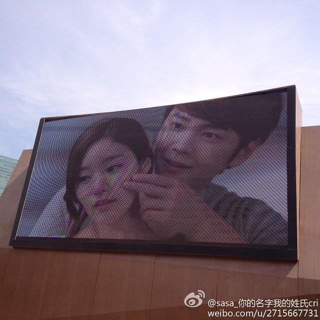 [pics] Yalget Exhibition Stands with Jang Keun Suk Images at Shanghai Cosmetic Expo_20140507 13940616520_c6e2aa3ec9_z
