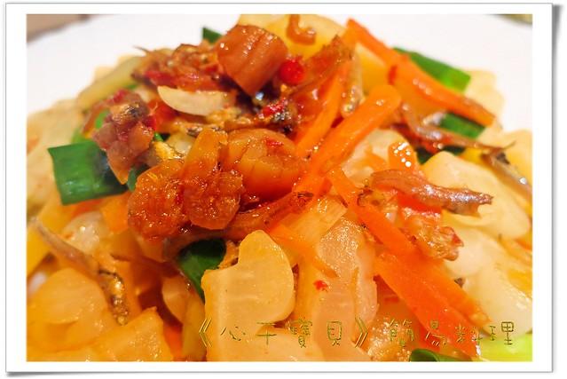 干貝醬炒苦瓜2