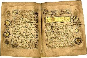Что такое цитаты ислам