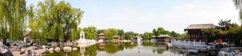 china park sky lake tree beautiful canon 50mm afternoon chinese beijing panoramic 365 365project 5dmarkii 5dmark