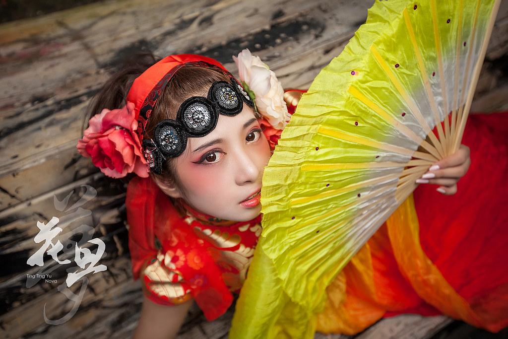 [Ting Ting Yu]花旦.夢