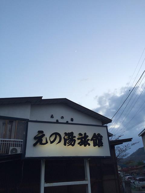 2014-05 青森とか新潟とか