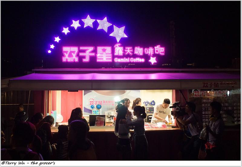 2014-05-03 部落嗑美食-八德興仁夜市-46