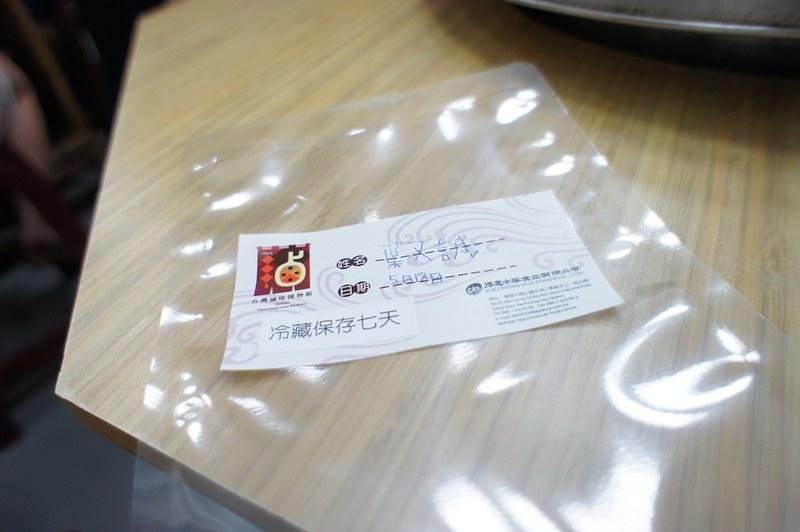 DSC05102