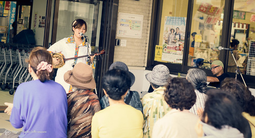 photo: Okinawa folk singer Akane Murayoshi performs live with the sanshin