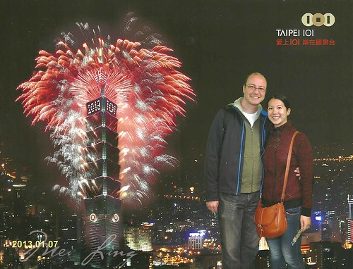 Mei and Dan's cheesy tourist picture with Taipei 101.