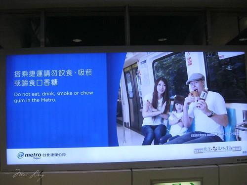 Taiwan Day 5 096