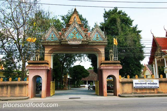 Wat Tantayaphirom entrance