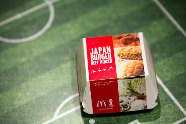 ジャパンバーガー ビーフメンチ FIFA World Cup 公式ハンバーガー