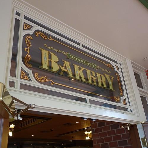 Main Street Bakery。スターバックス運営です。