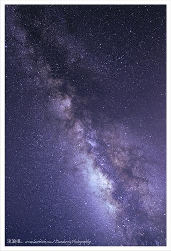11大嶼山水口銀河BY DSS