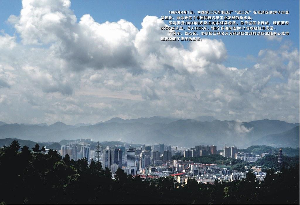 Shiyan city