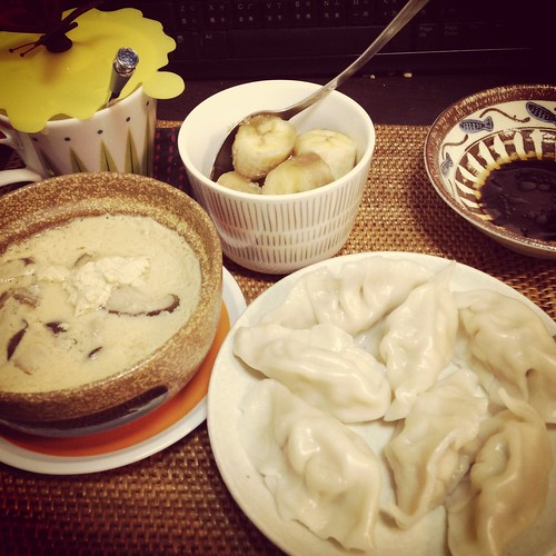 Homemade dumpling/steamed egg