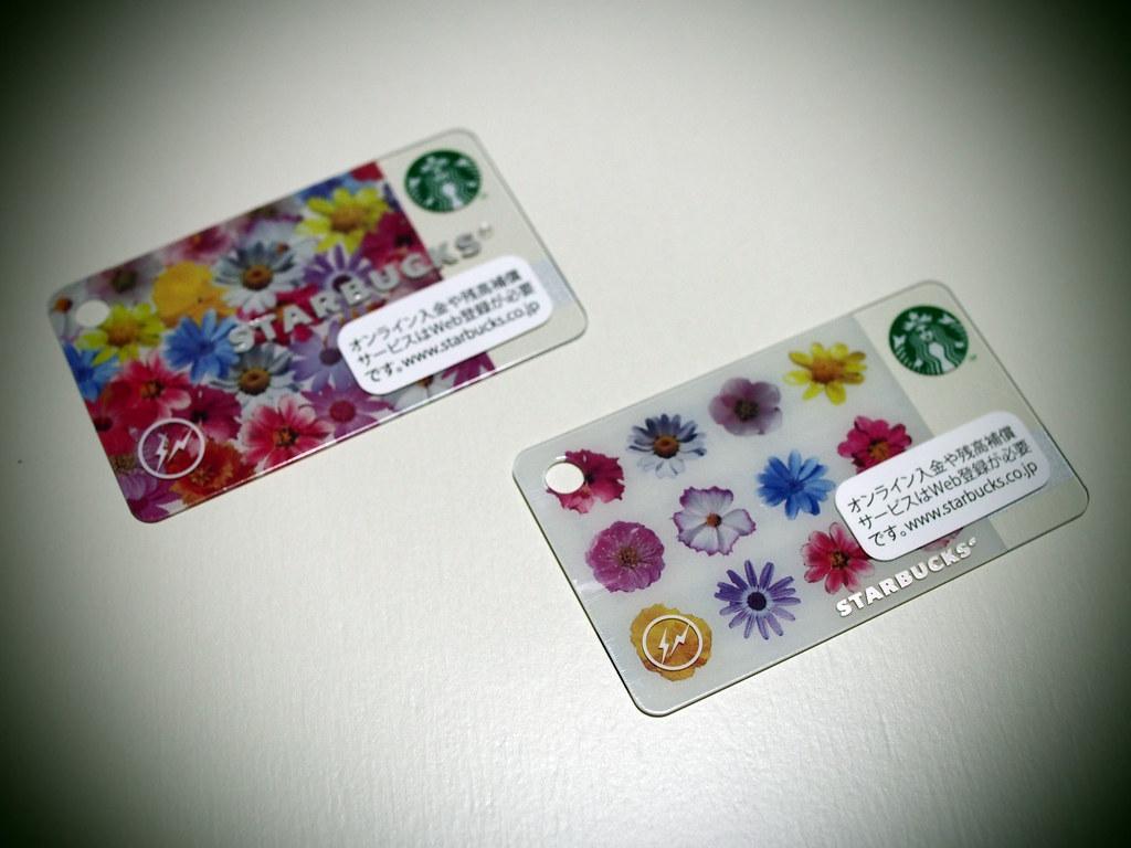 Mini Starbucks Card Flower by fragment design