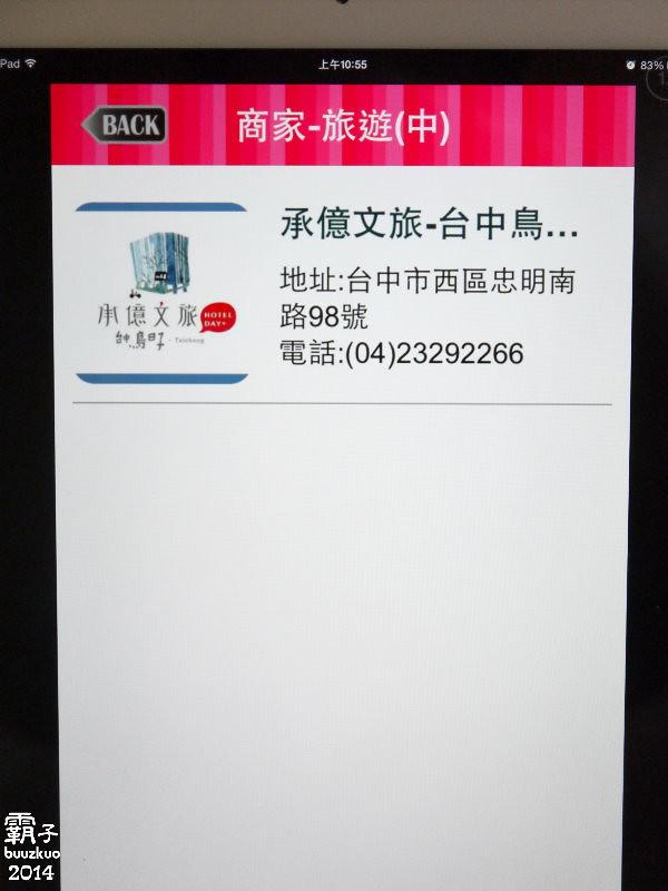 P1250889-01