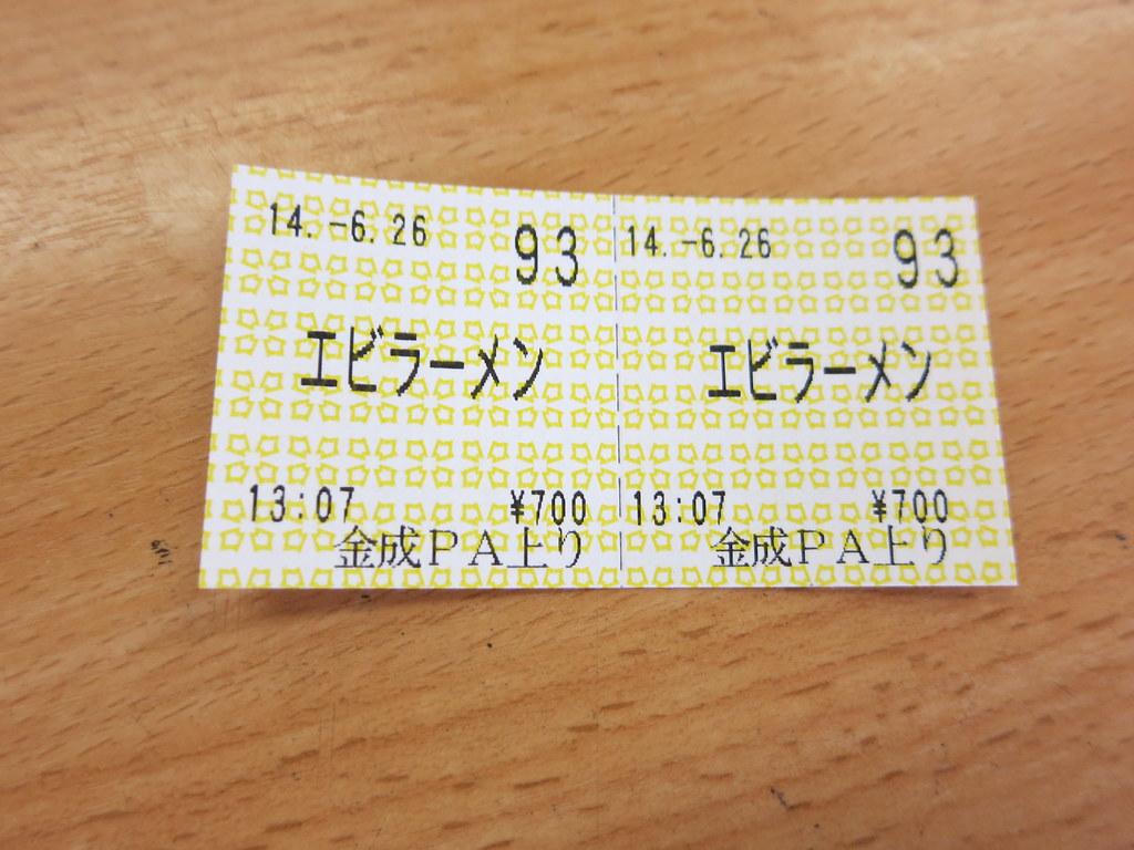 IMG_1104