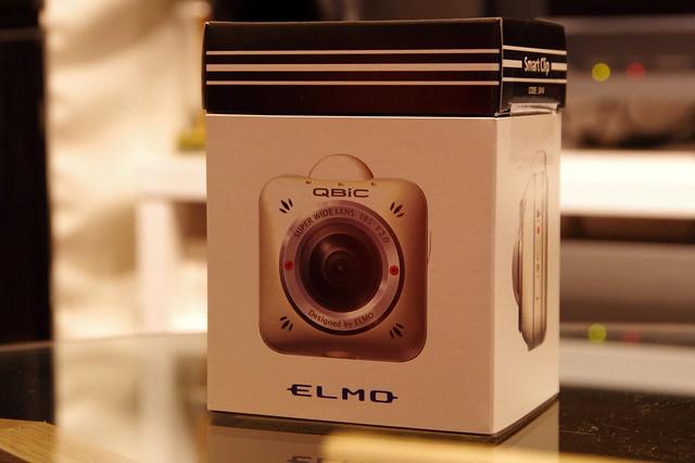 ELMO QBiC MS-1_001