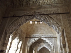Nasrid Palaces - The Alhambra - Granada - The Palace of the Lions - Hall of the Kings