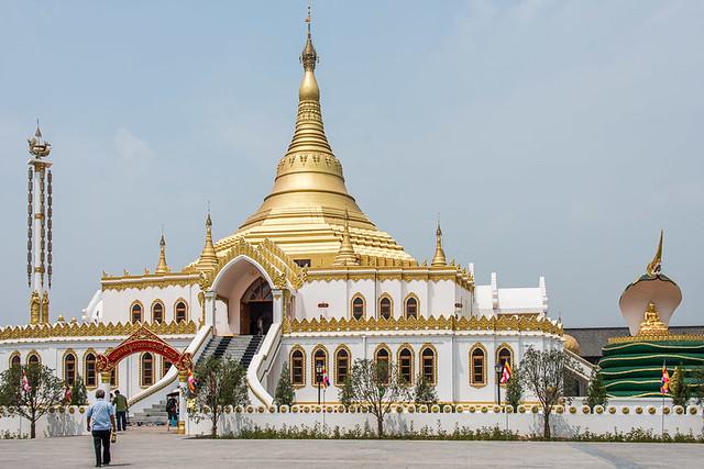 Luoyang Myanmar Temple