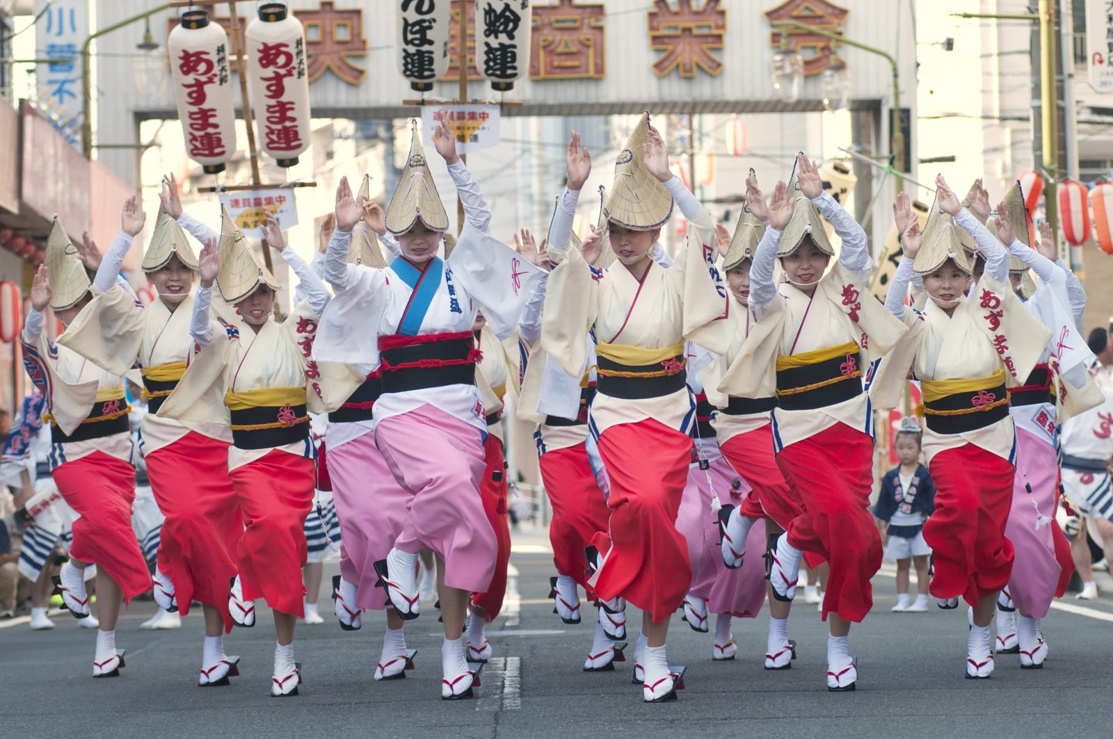 Japán utazás ünnepek, Awa Odori