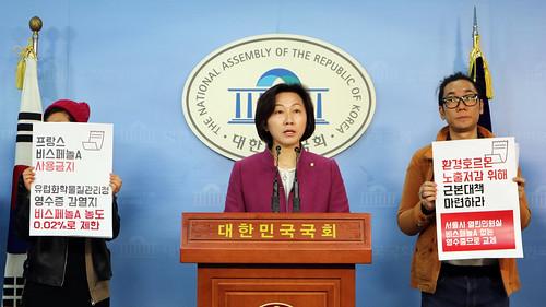 170322_서울시 영수증 기자회견