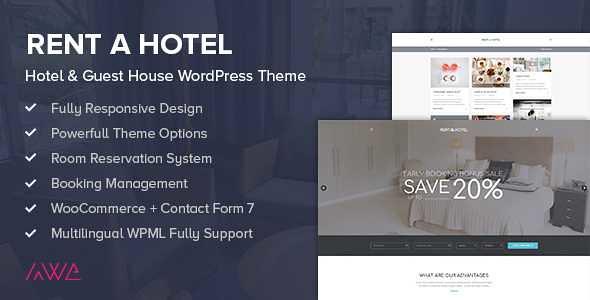 Rent a Hotel WordPress Theme free download