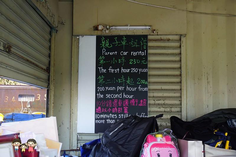 大佳河濱公園 001