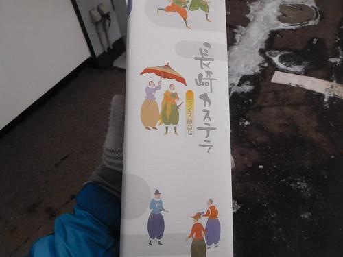 セコマでおっちゃんになぜか長崎カステラをもらう セコマは日本全国のものが買えるので神