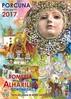 Cartel Virgen Alharilla 2017.jpg