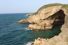Puerto Rico - Arecibo Cliff