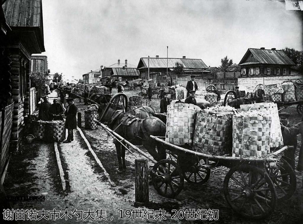 帝俄农民与手工业者11