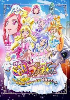 DokiDoki! Precure Movie: Mana Kekkon!!? Mirai ni Tsunagu Kibou no Dress - Eiga DokiDoki! Precure: Mana Kekkon!!? Mirai ni Tsunagu Kibou no Dress