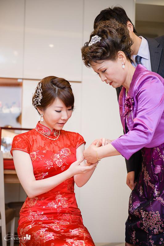郁強 & 安安 婚禮紀錄_38