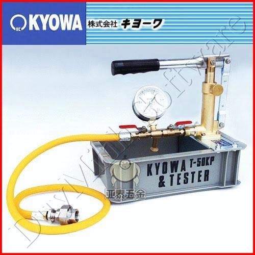 Thiết bị thử áp lực ống nước 14025069331_5cc9f109b4_o