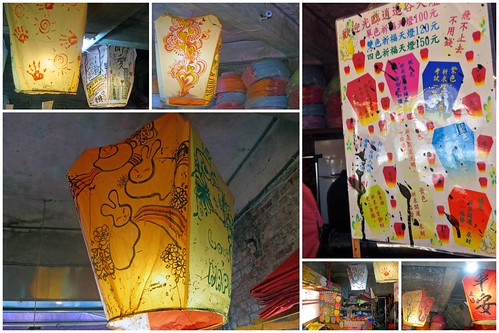 Inside the sky lantern shop. Decorative lanterns.