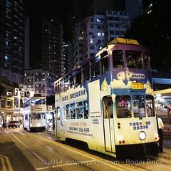 HK trams - always fun, never fast!