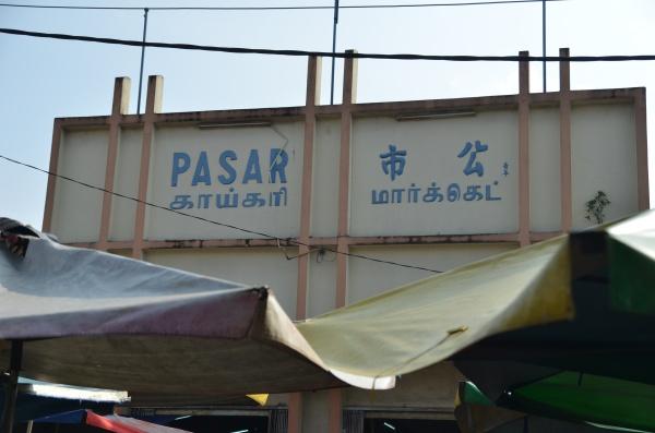 Pasar Pokok Assam