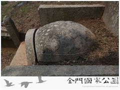 歐陽文卿墓-03