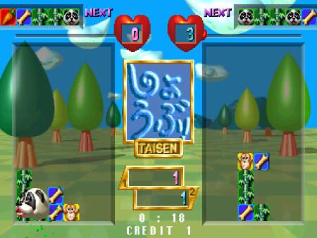 bakubaku - game
