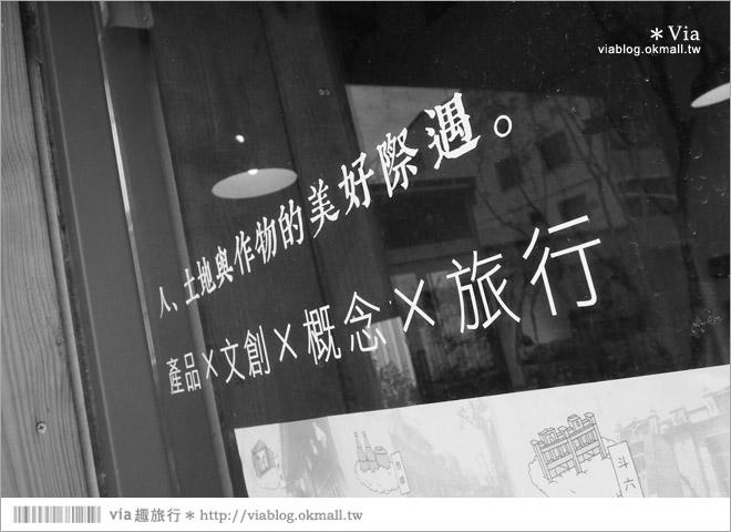 【台中新景點】中興街一巷‧范特喜「綠光計劃」~自來水公司舊眷宿舍的新藝文空間34