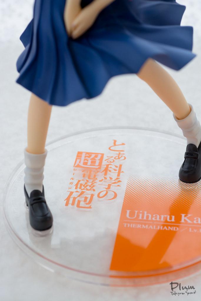 Uiharu Kazari-38
