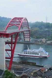 Second Ondo Bridge