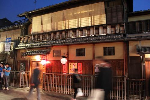 Gion House