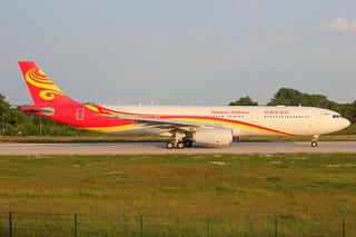 F-WWCH // Hainan Airlines // A330-343 // MSN 1532