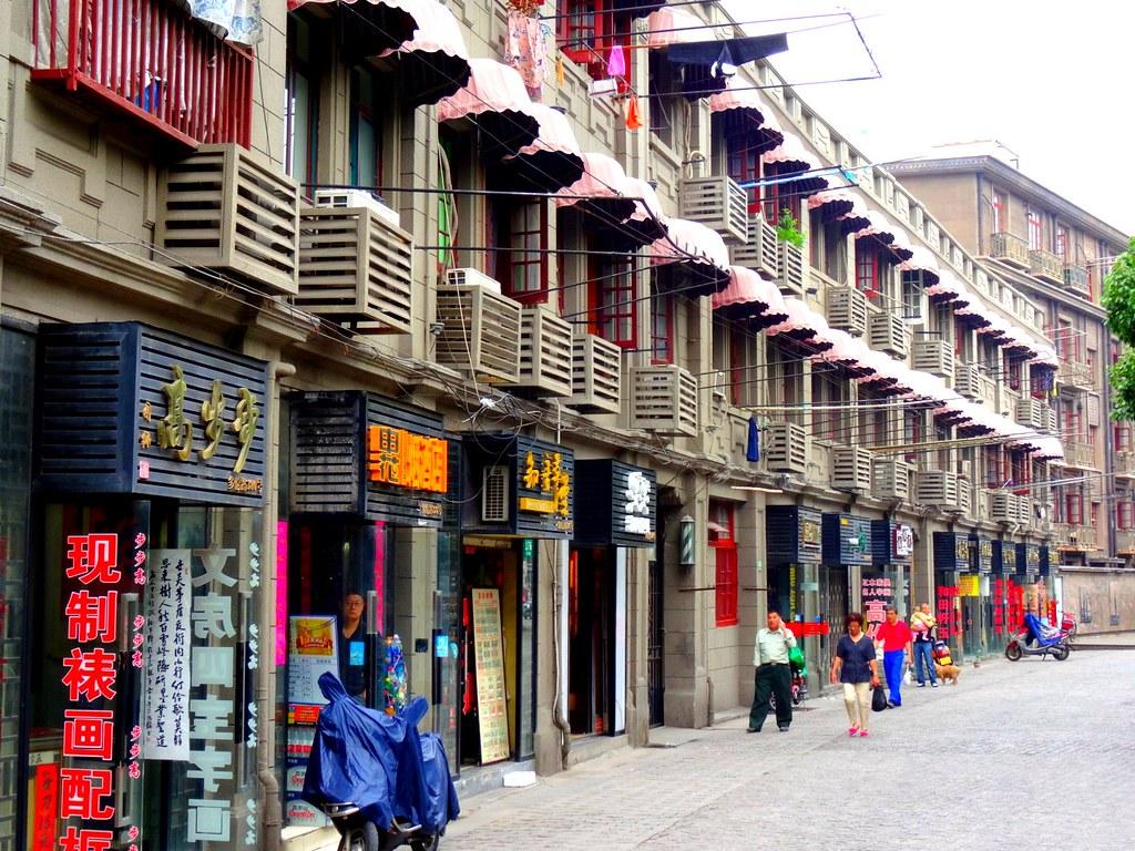 Shanghai - Doulun Famous Cultural Person St