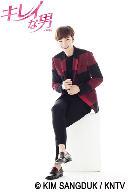 [Pics] Jang Keun Suk from KNTV official website 14370455525_80c37b1829_z
