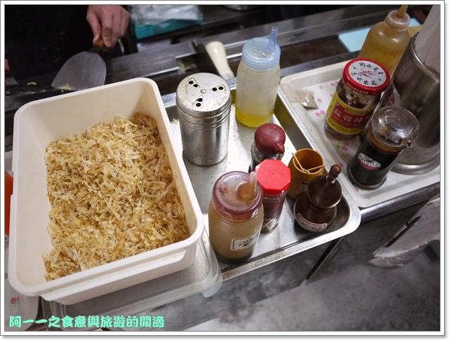 台北捷運古亭站美食日式料理大阪燒愛好燒紅葉image021